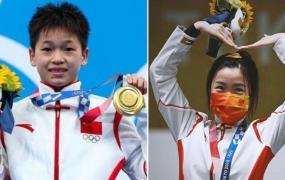 全红婵、杨倩等奥运健儿姓名商标被正式驳回